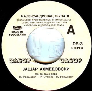 Jasar Ahmedovski - Diskografija R-211830