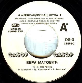 Jasar Ahmedovski - Diskografija R-211831