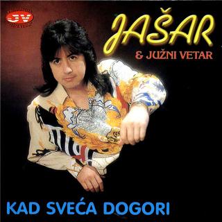 Jasar Ahmedovski - Diskografija R-211838