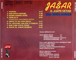 Jasar Ahmedovski - Diskografija R-211839