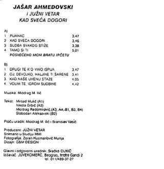 Jasar Ahmedovski - Diskografija R-211840