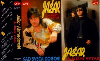 Jasar Ahmedovski - Diskografija R-211843