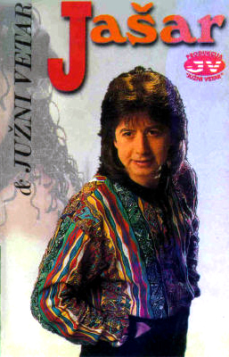 Jasar Ahmedovski - Diskografija R-211847
