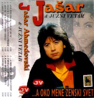 Jasar Ahmedovski - Diskografija R-211848