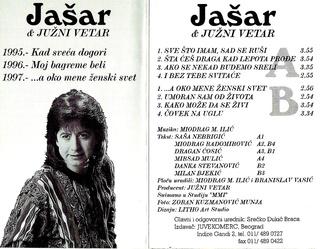 Jasar Ahmedovski - Diskografija R-211849