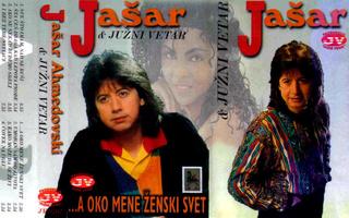 Jasar Ahmedovski - Diskografija R-211850