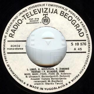 Predrag Zivkovic Tozovac - Diskografija R-212112