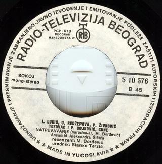 Predrag Zivkovic Tozovac - Diskografija R-212113
