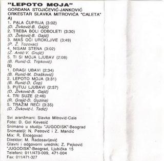Gordana Stojicevic - Diskografija  - Page 2 R-212212
