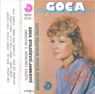 Gordana Stojicevic - Diskografija  - Page 2 R-212213