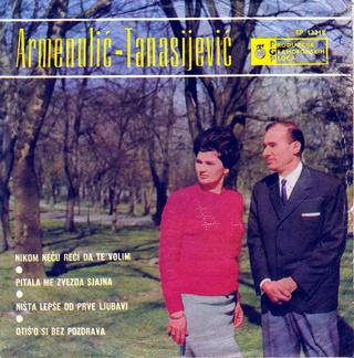 Silvana Armenulic - Diskografija  R-212710