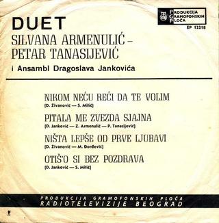 Silvana Armenulic - Diskografija  R-212711