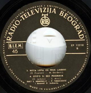 Silvana Armenulic - Diskografija  R-212712
