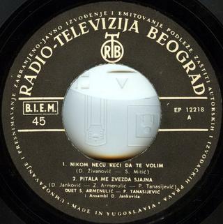 Silvana Armenulic - Diskografija  R-212713