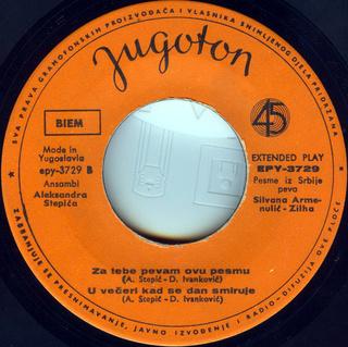 Silvana Armenulic - Diskografija  R-212715