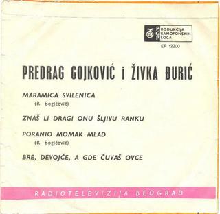 Predrag Gojkovic Cune - Diskografija  R-213118