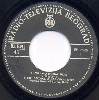 Predrag Gojkovic Cune - Diskografija  R-213120