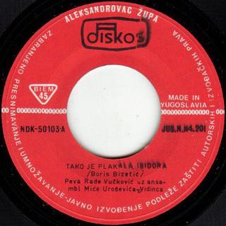 Rade Vuckovic - Diskografija  R-214811