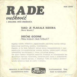 Rade Vuckovic - Diskografija  R-214812