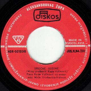 Rade Vuckovic - Diskografija  R-214813