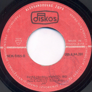 Rade Vuckovic - Diskografija  R-216911