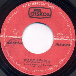 Rade Vuckovic - Diskografija  R-216912