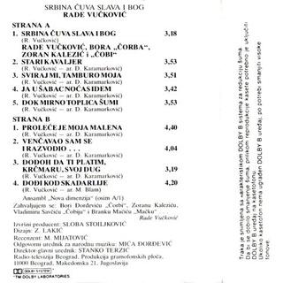 Rade Vuckovic - Diskografija  R-216915