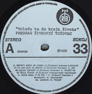 Predrag Zivkovic Tozovac - Diskografija R-218410
