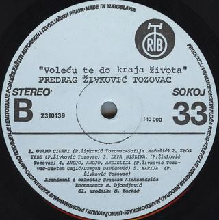Predrag Zivkovic Tozovac - Diskografija R-218411