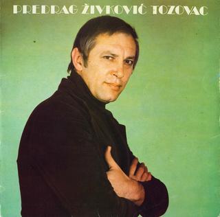 Predrag Zivkovic Tozovac - Diskografija R-218412
