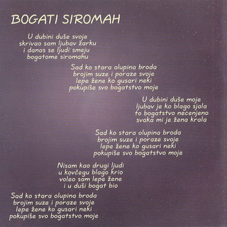 Saban Saulic - Diskografija - Page 2 R-220310