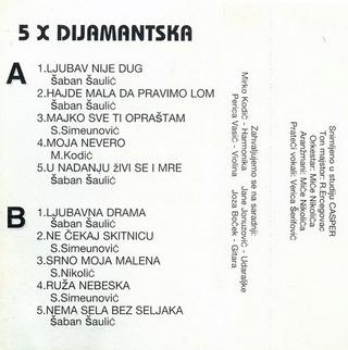 Saban Saulic - Diskografija - Page 2 R-220412
