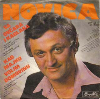 Novica Negovanovic - Diskografija R-220555