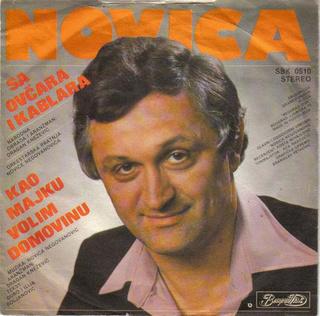 Novica Negovanovic - Diskografija R-220556
