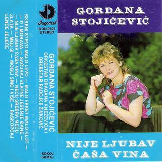 Gordana Stojicevic - Diskografija  - Page 2 R-220577