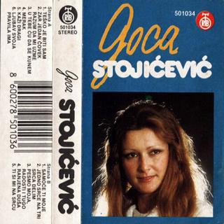 Gordana Stojicevic - Diskografija  - Page 2 R-220582