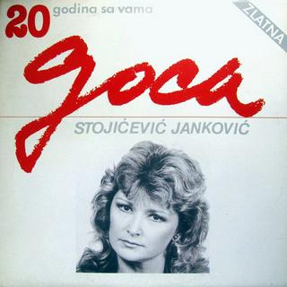 Gordana Stojicevic - Diskografija  - Page 2 R-220584