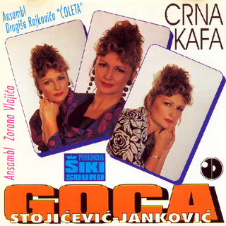Gordana Stojicevic - Diskografija  - Page 2 R-220588