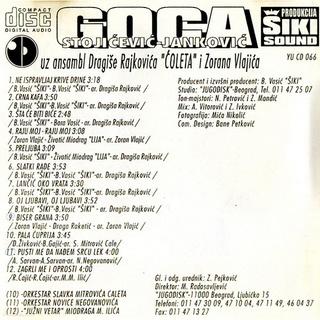 Gordana Stojicevic - Diskografija  - Page 2 R-220589