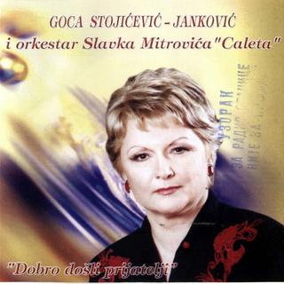Gordana Stojicevic - Diskografija  - Page 3 R-220613