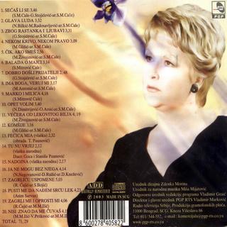 Gordana Stojicevic - Diskografija  - Page 3 R-220615