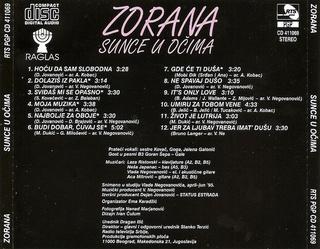 Zorana Pavic - Diskografija  R-220616