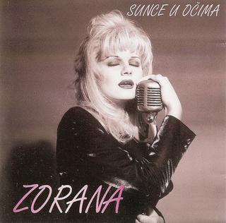 Zorana Pavic - Diskografija  R-220618
