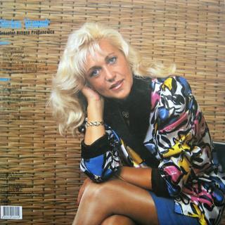 Merima Kurtis Njegomir - Diskografija  R-220732