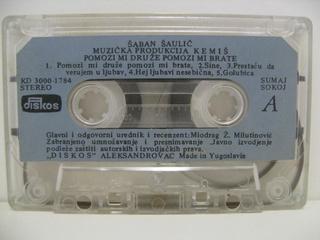 Saban Saulic - Diskografija - Page 2 R-220810