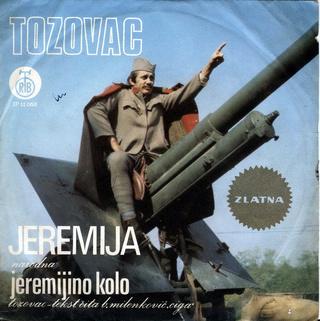 Predrag Zivkovic Tozovac - Diskografija R-221210