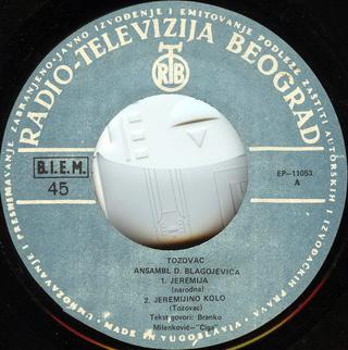Predrag Zivkovic Tozovac - Diskografija R-221211
