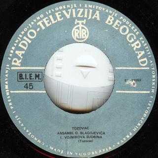 Predrag Zivkovic Tozovac - Diskografija R-221213