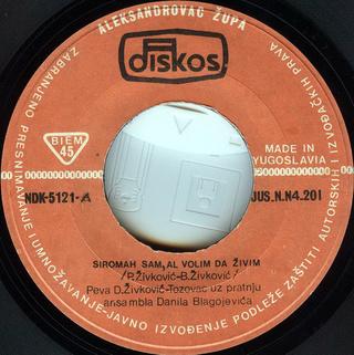 Predrag Zivkovic Tozovac - Diskografija R-221216
