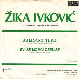 Zika Ivkovic - Diskografija - Page 2 R-221218
